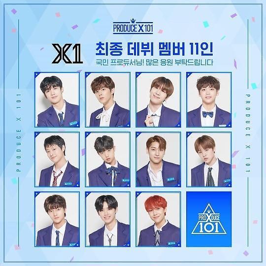 """警方搜查CJ ENM...Mnet Produce X涉嫌""""节目造假"""""""