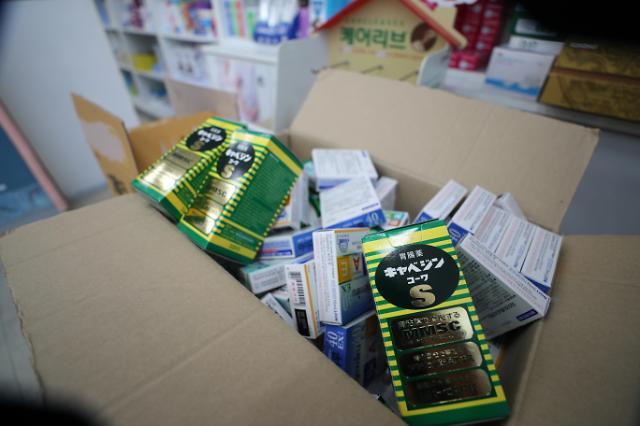 药店也开始抵制日货 大田药剂师协会称拒卖日产药