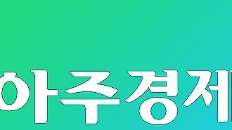 """[아주경제 오늘의 뉴스 종합] 트럼프, 판문점서 김정은에 """"비핵화하면 北물품 무관세"""" 제안 외"""