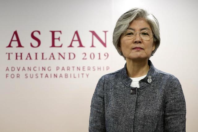 韩中外长1日将在曼谷举行会谈