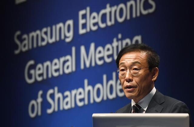 김기남 삼성전자 부회장, 세계 최고의 CEO 13위에…한국인으로선 유일
