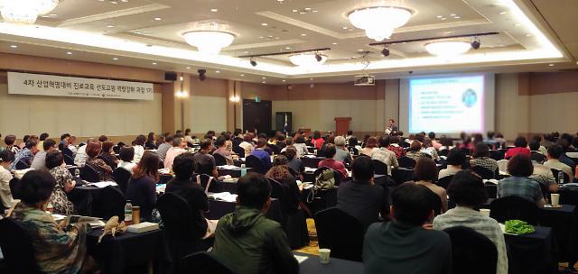 한국폴리텍대학 인천캠퍼스,미래 융합교육을 위해 교육부와 한자리