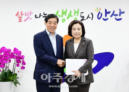 """윤화섭 시장 """"국회의원과 정책간담회 통해 안산 발전 도모 기대한다"""""""