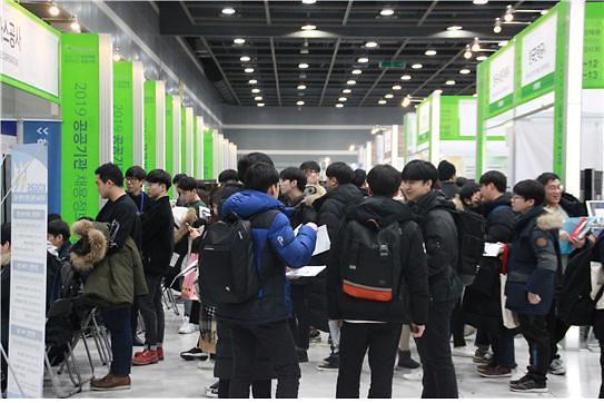 韩公共机构今年上半年录用人数超1.5万