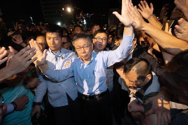 대만 대선 앞두고 커원저 신당 창당 이유는?