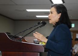 .韩国产业部高官赴京出席RCEP部长会议.