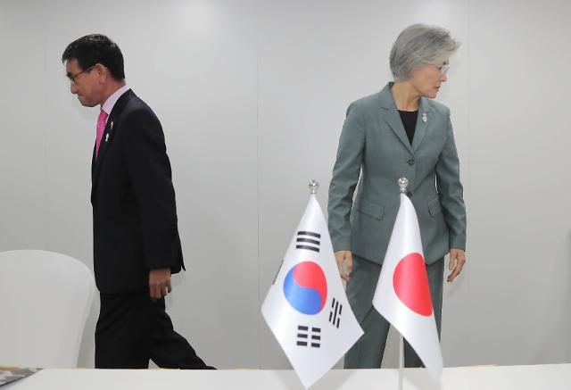 S. Korean and Japanese foreign ministers fail to narrow differences over trade row: Yonhap
