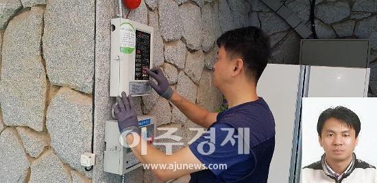 의왕소방, 의용소방대원 녹향원 찾아 소방시설설치 재능기부