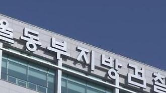 """'환경부 블랙리스트 수사 지휘' 주진우 부장검사 사의...""""나는 정치색 없는 평범한 검사"""""""