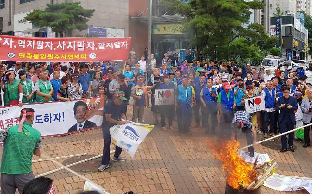 """""""韩日贸易战对议员选举有利"""" 韩执政党智库报告书引争议"""