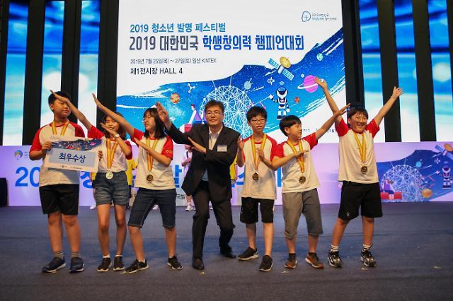 대구창의융합교육원, 대한민국 학생창의력 챔피언대회서 최우수상, 우수상 수상