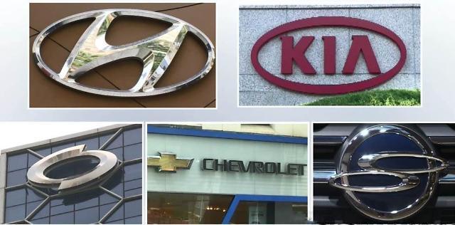 韩国五大整车厂商7月销量继续低迷