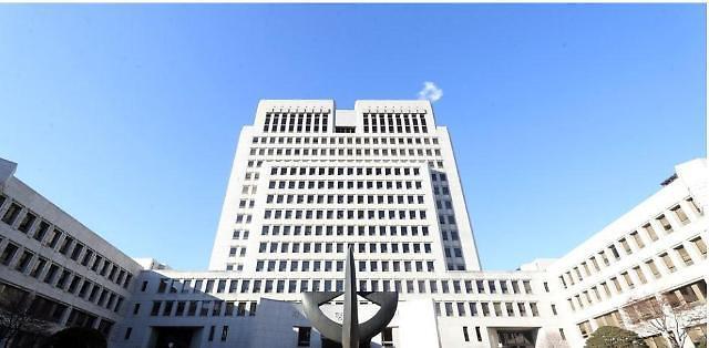 """대법 """"국민카드, 2013년 정보유출 피해 584명에 10만원씩 배상"""""""