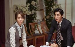 .韩国票房:本土片《EXIT》观众人数三天破百万.
