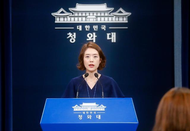 青瓦台:对安倍内阁决定深表遗憾 将以坚决的态度来应对