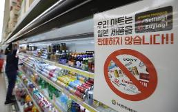 .Boycott of Japanese goods to intensify as Tokyo expands export curbs: Yonhap.