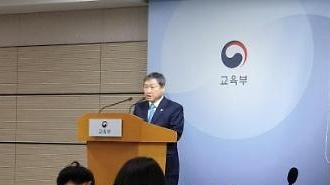 교육부, 서울·부산 10개 자사고 지정취소 '동의'…전부 일반고로 전환