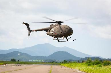 Korean Airs unmanned helicopter makes first test flight