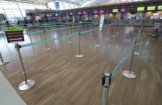 机票预定率下滑明显 韩航空公司再缩减赴日航班