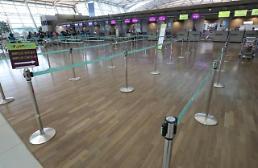 .机票预定率下滑明显 韩航空公司再缩减赴日航班  .