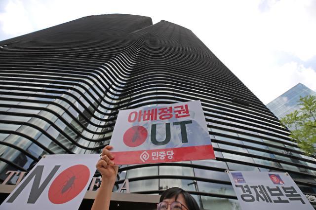 [일본2차경제보복] 아베가 택한 첫 전면 보복 조치…韓빠진 백색국가 리스트 살펴보니