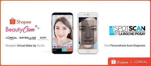 쇼피+로레알, AI·AR 기술 이용한 애플리케이션 선봬