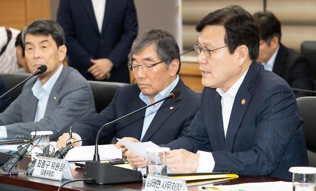 """[일본2차경제보복] 최종구 """"일본, 대우조선 기업결합 반대 없을 것"""""""