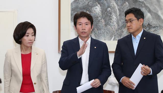 [일본2차경제보복] 여야, 日 백색국가 제외에 한목소리 규탄