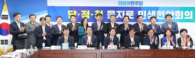 [일본2차경제보복] 고위 당·정·청, 내일 회의...日 백색국가 제외 대응책 논의