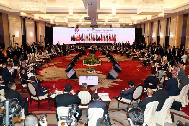 东盟地区论坛发表主席声明呼吁朝美重启对话