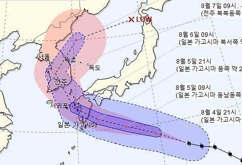 제8호 태풍 프란시스코 한반도 상륙... 실시간 태풍 경로 확인하는 방법은?