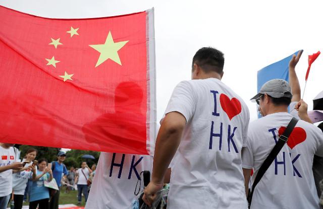 坚决支持香港警方严正执法制止暴力