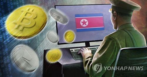 """""""北, 사이버 공격으로 2조원대 탈취 혐의"""""""