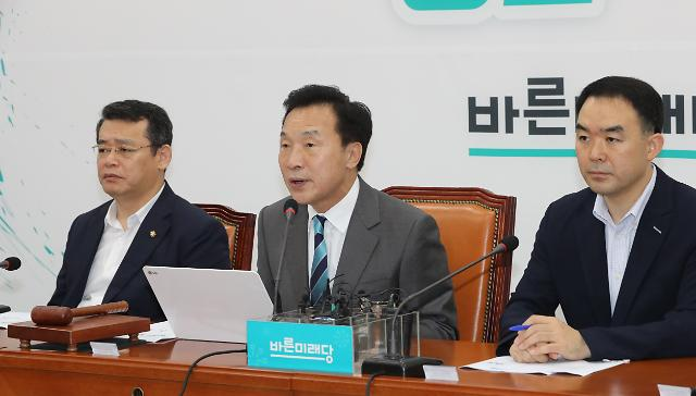 """손학규 """"바른미래, 정치 이득을 위한 연대 결코 없을 것"""""""