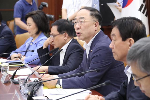 韩财长:将全力支持提升相关产业竞争力应对日本限贸
