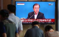「目には目を歯には歯を」・・・銃声なき韓日経済全面戦争
