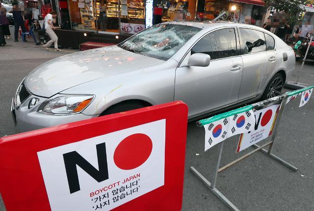 韩7月日系车销量同比下降17%