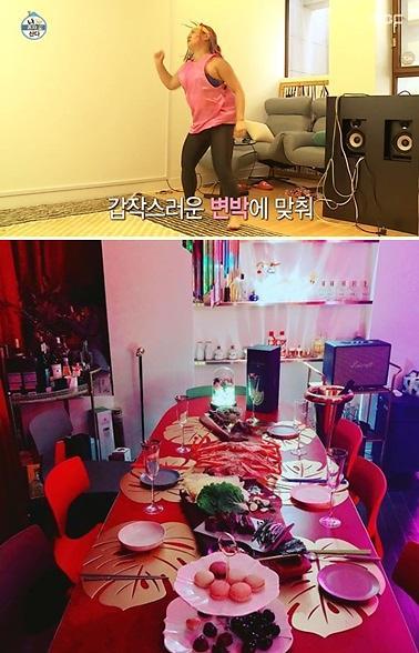강다니엘·지효 열애설에 한남동 유엔빌리지도 주목…박나래·태양·송혜교도 거주