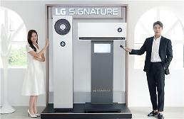 .LG Electronics releases premium all-in-one air conditioner in S. Korea struck by heat wave.