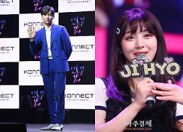 .Fans support TWICE leader Jihyo dating singer Kang Daniel.