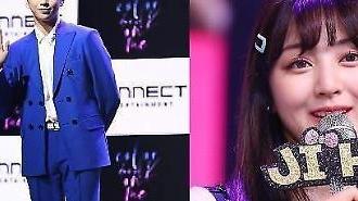 Công ty chủ quản của ca sĩ Kang Daniel:
