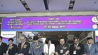 Hàn Quốc tổ chức triển lãm y tế Busan tại Việt Nam nhằm thúc đẩy thị trường du lịch y tế tại Đông Nam Á