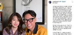 .尹钟信竹内美宥合作曲因韩日贸易摩擦延期.