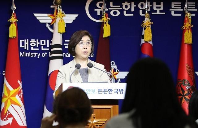 韩国国防部否认韩美讨论部署中程导弹