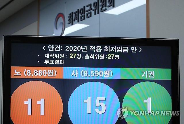 明年最低时薪最终确定为8590韩元......雇佣部不进行再审