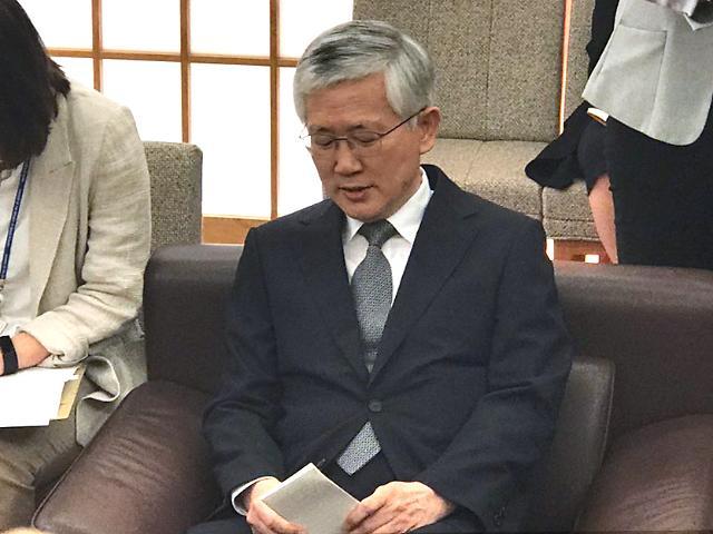 """남관표 주일대사 """"일본 조치 유감…국민·기업 피해 없도록 조속히 해결"""""""