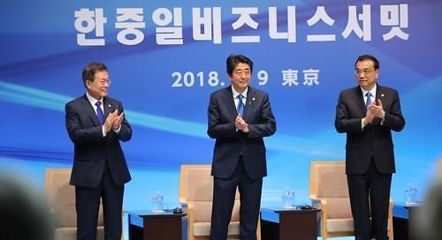 韩青瓦台:韩中日正协调三国领导人会议时间