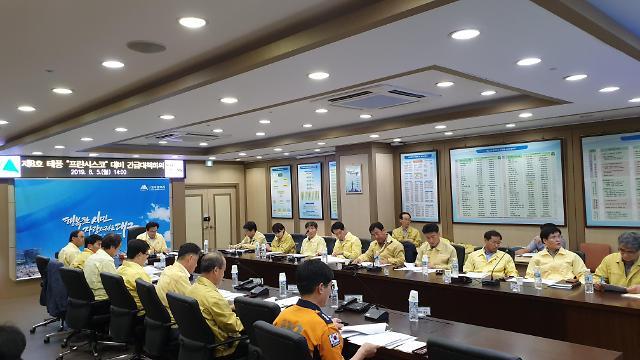 행정부시장, 협업부서, 구‧군 긴급회의 개최 총력 대응체계 가동