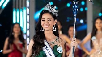 Miss World Việt Nam 2019, Lương Thùy Linh: