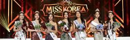 .S. Korean national beauties boycott Miss International to be held in Japan.